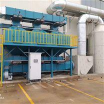 催化燃烧设备 品质保证