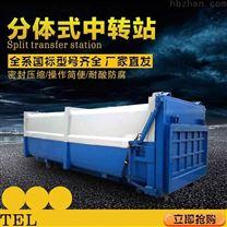河南平顶山-分体式垃圾压缩箱-多少钱