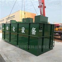 食品加工厂废水处理设备
