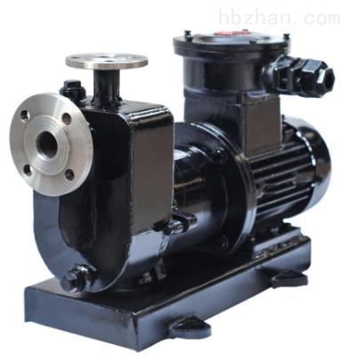 ZCQ型不锈钢自吸式磁力驱动泵,防爆磁力泵