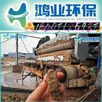 2020新版泥浆处理雷竞技官网app 洗砂泥浆压干雷竞技官网app