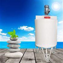 0.3立方锥底加药箱塑料搅拌桶