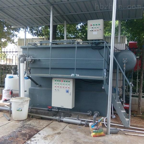 广州污水处理气浮机设备
