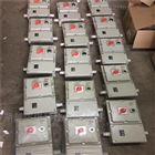 BXX53-6K32XX防爆检修箱 嘉兴喷漆房BXX53-6K32XX