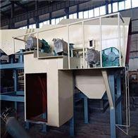 垃圾破碎机厂家 建筑垃圾再生设备价格