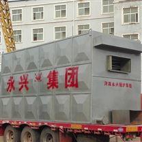 永兴锅炉集团120万大卡生物质导热油炉