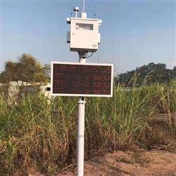 扬尘(PM10)实时在线监测系统