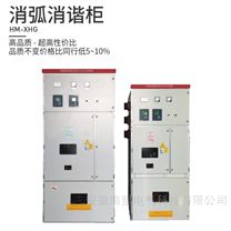 消弧消谐选线及过电压保护综合装置