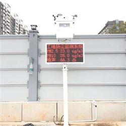 BYQL-YZ工地扬尘在线监测设备