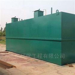 南宁市高速服务区污水处理设备