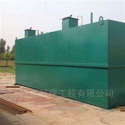 呼和浩特高速服务区污水处理设备