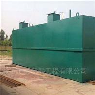 郑州市高速服务区污水处理设备