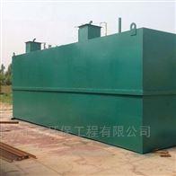 西宁市高速服务区污水处理设备*
