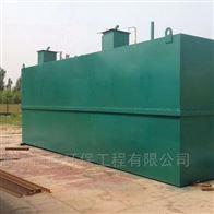 郑州市高速服务区污水处理设备特点介绍