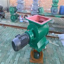 XLQ刚性叶轮给料机链条传动卸料器
