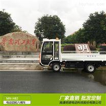 明诺八桶垃圾车 电动四轮装桶车价格