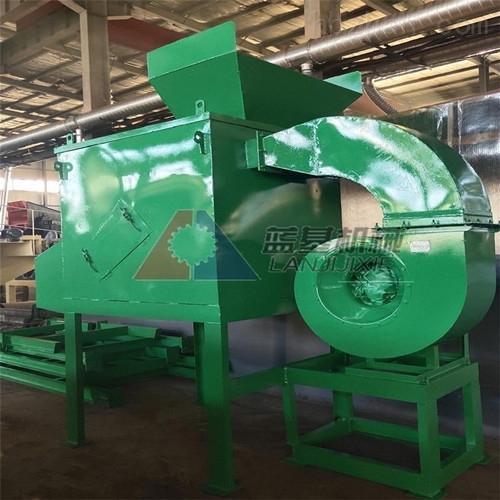陈腐垃圾处理设备垃圾风选机轻物质分选设备