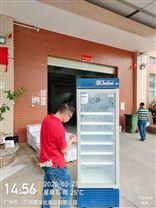 试剂冰箱HYC-391海尔超低温保存箱