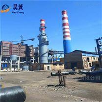 現貨銷售脫硫塔成套設備環保工業廢氣除塵