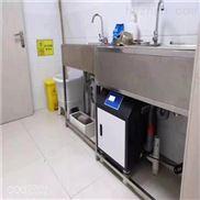 社区生活一体化废水处理设备
