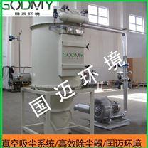 真空吸尘系统 高效吸尘器 真空除尘厂家报价
