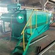 福建溶气气浮装置