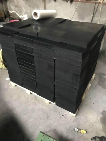 10mm绝缘橡胶垫低温性能