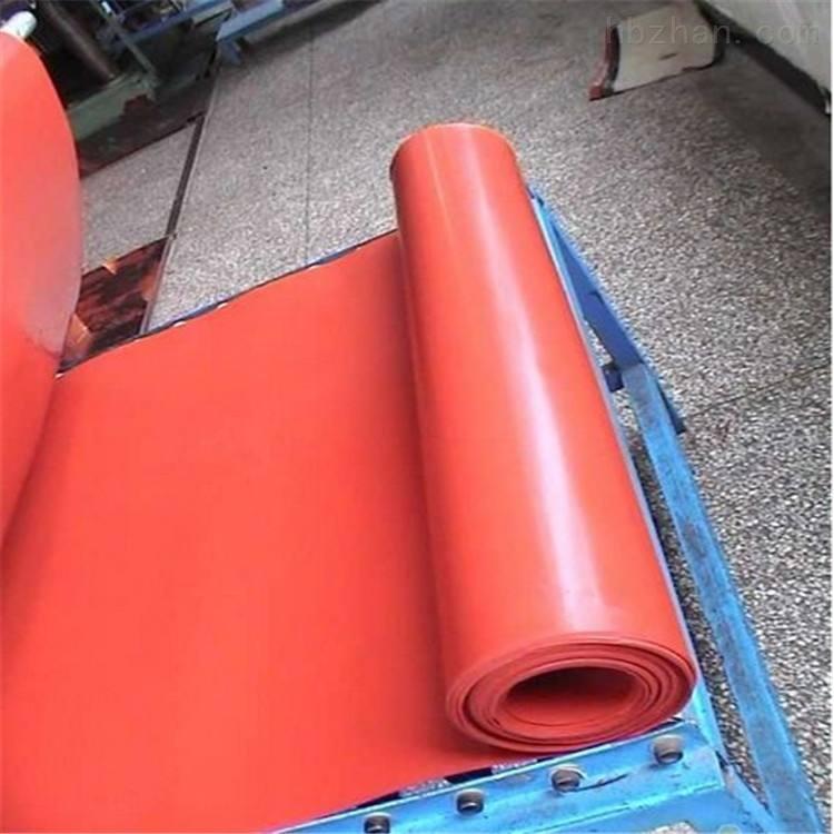红色15kv绝缘橡胶板批发商