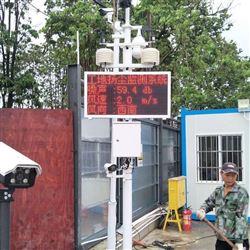 颗粒物在线监测系统(PM2.5/PM10)