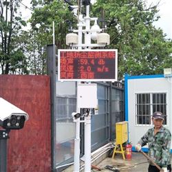 BYQL-YZ颗粒物在线监测系统(PM2.5/PM10)