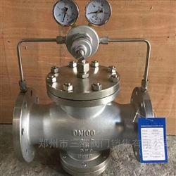 YK43X不锈钢气体减压阀