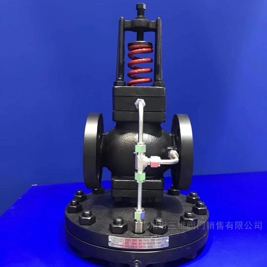 斯派莎克蒸汽减压阀