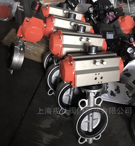 D671X/D671F气动不锈钢蝶阀