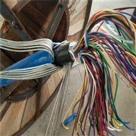 MHYA32矿用电缆