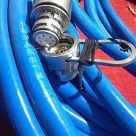 矿用拉力电缆MHYBV-7-1*30带接头带插头