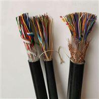 阻燃通信电缆ZR-HYA、ZR-HYA53