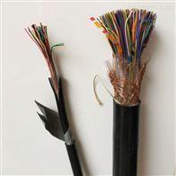 低烟无卤通信电缆WDZ-HYA