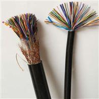屏蔽通信电缆HYAP、HYVP