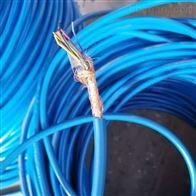 填充型礦用通信電纜