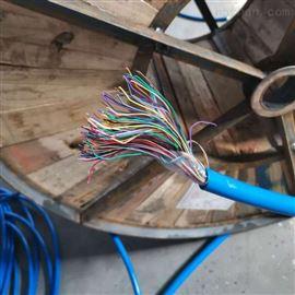 MHYAV矿用信号电缆
