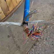 MHYV32鋼絲鎧裝礦用信號電纜