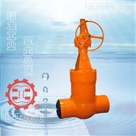 Z560Y-3500Lb蜗轮美标高压焊接闸阀