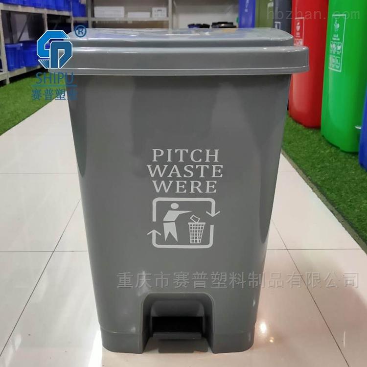 30L升环卫户外垃圾桶 翻盖脚踏式塑料垃圾箱