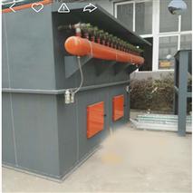 台州中央除尘废水处理设备