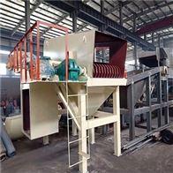南京混合垃圾处理蓝基垃圾分拣设备是功臣