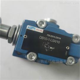 DB10-1-30/31.5液压溢流阀