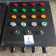 BXMDFXMD-S-8/125A三防照明动力配电箱