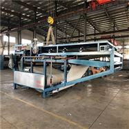 PL青石板石材加工带式压滤机