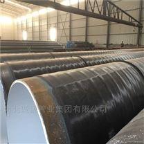 天水4布6油环氧煤沥青防腐螺旋钢管生产