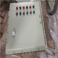 BXMD4MM钢板焊接防爆照明动力配电箱